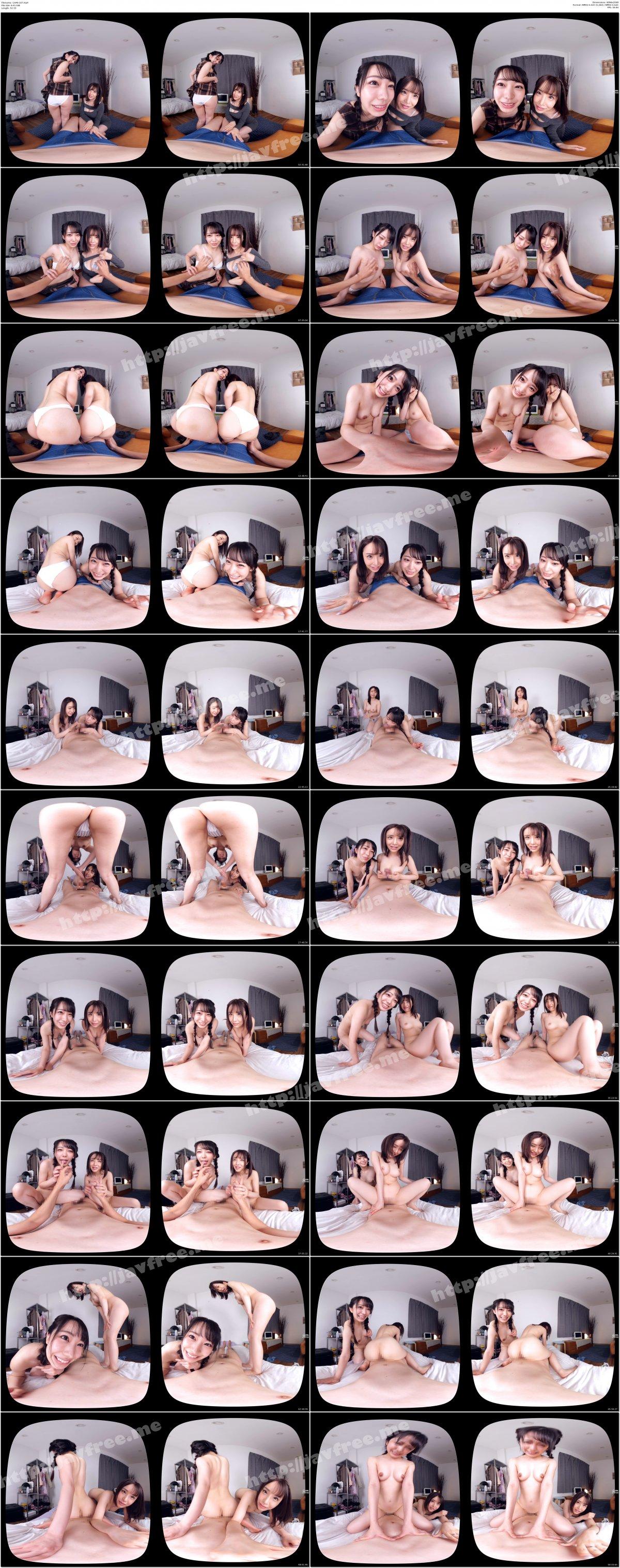 [CAMI-197] 【VR】初共演!弥生みづきと七瀬もなによる淫乱女子大生のドMオヤジ狩りハーレム3P体験 - image CAMI-197 on https://javfree.me