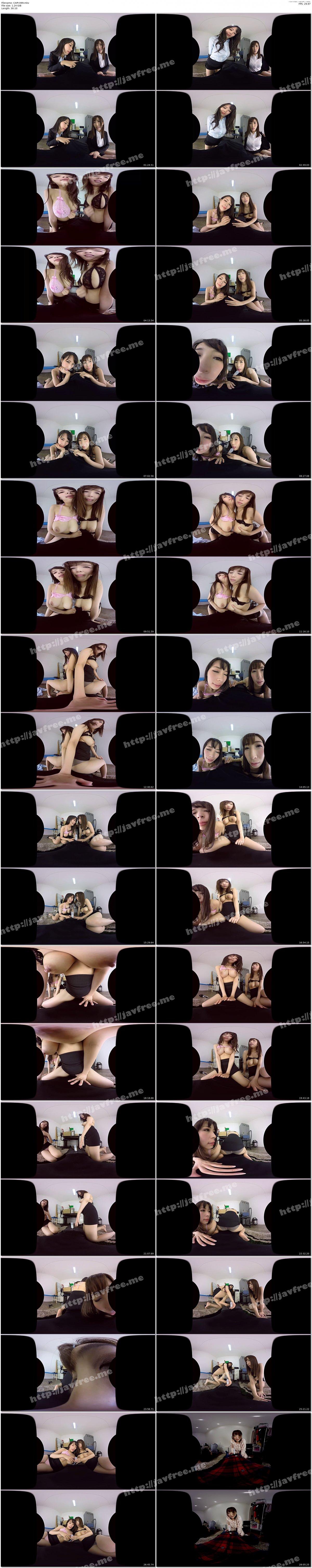[CAPI-099] 【VR】働く女達の性事情~爆乳OLコンビのSEXキャンペーン~