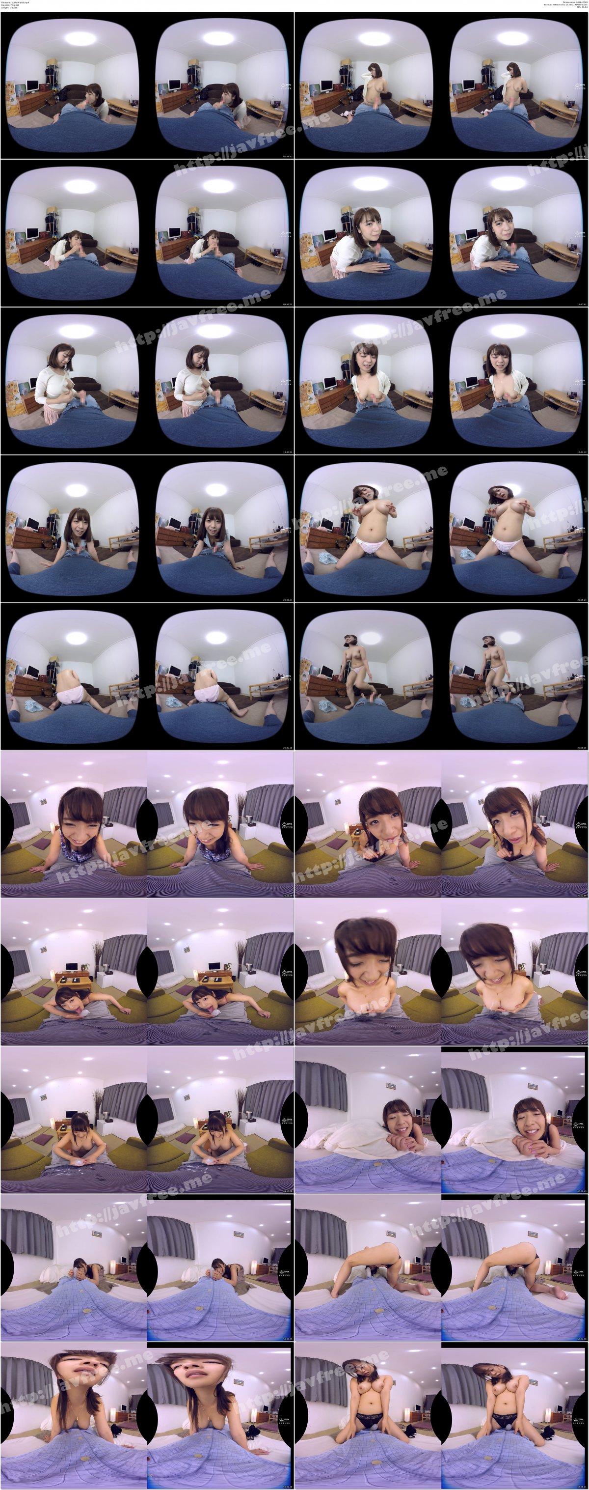 [CAREM-003] 【VR】デジタルリマスターで鮮明に蘇る!VRドチャシコ名作コレクション~尾上若葉