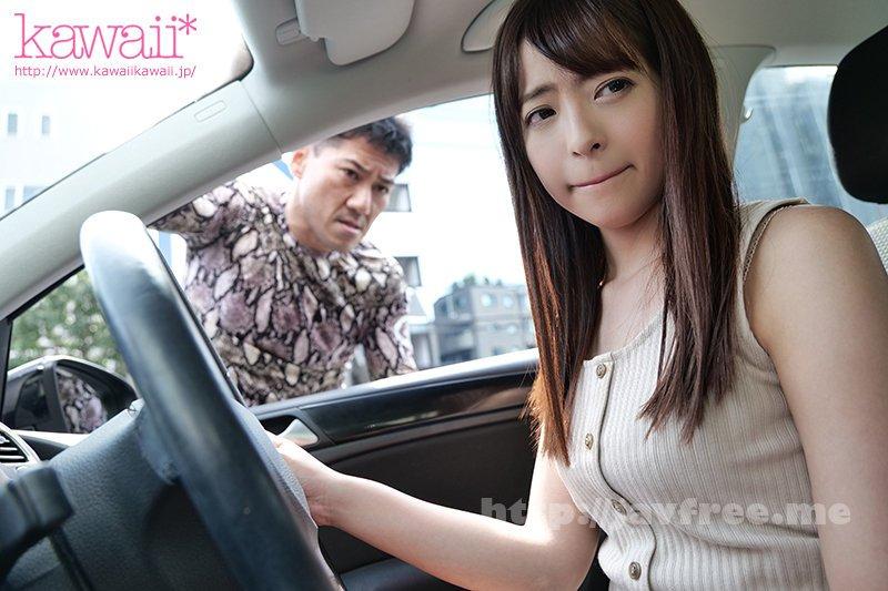 [HD][CAWD-244] アオラレ 危険運転者に抜かずの連撃中出しされた免許取りたて女子大生の末路 桜もこ - image CAWD-244-4 on https://javfree.me