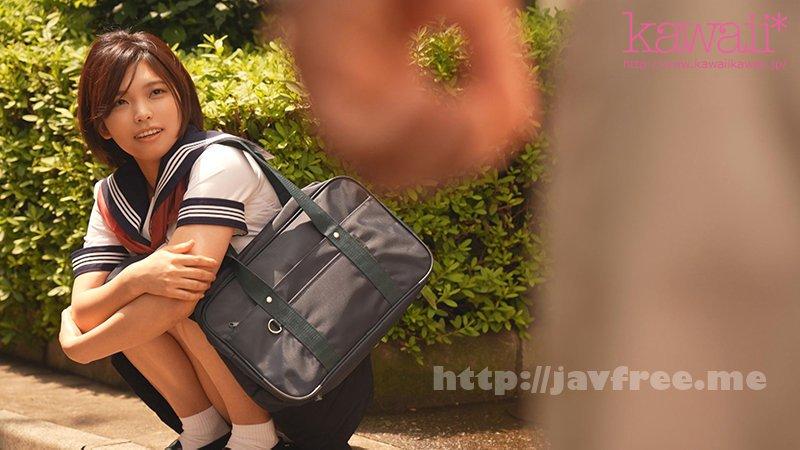 [HD][CAWD-291] 20歳以上も年の離れた制服少女と一心不乱にめちゃくちゃ交尾して中出しした… 花原アスカ - image CAWD-291-2 on https://javfree.me