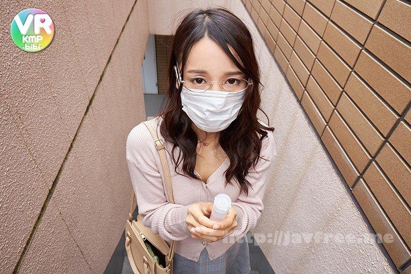 [CBIKMV-126] 【VR】人妻26歳 私の唾液お譲りします。 向井藍 - image CBIKMV-126-2 on https://javfree.me
