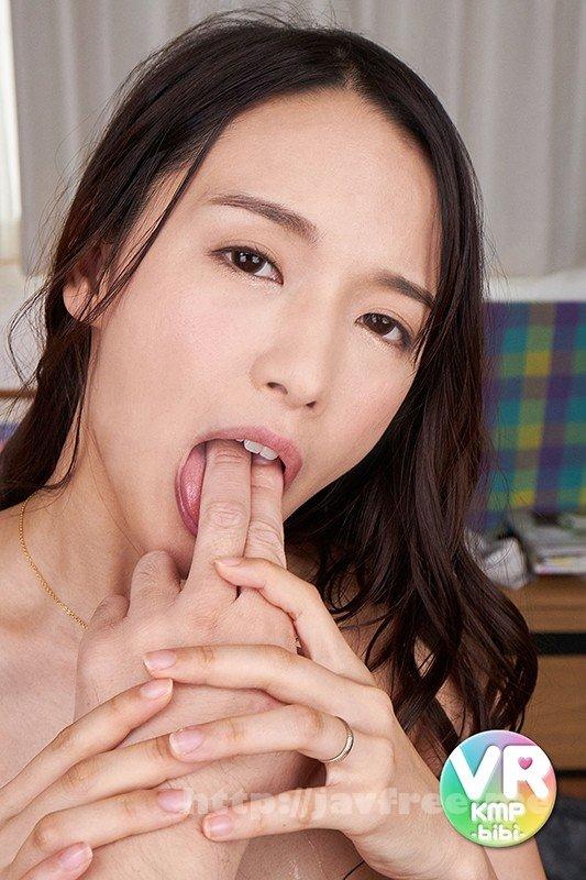 [CBIKMV-126] 【VR】人妻26歳 私の唾液お譲りします。 向井藍 - image CBIKMV-126-3 on https://javfree.me