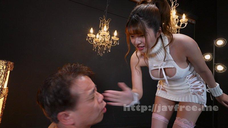 [HD][CEMD-059] 男をいじめると感じる女子は実在する!2 緑川みやび ~その女の快楽はM男の涙と悲鳴から生まれる! - image CEMD-059-1 on https://javfree.me