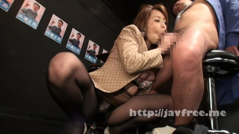 [CESD-127] 愛ある性治家 心の底から感じる本気セックスで日本の少子化問題を解決…赤ちゃんが欲しいの 風間ゆみ - image CESD-127-6 on https://javfree.me