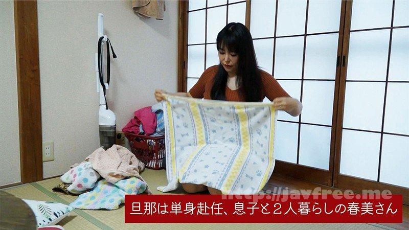 [HD][CHCH-005] 友達が不在の3日間に、友達の爆乳ママとパコリまくった動画 - image CHCH-005-2 on https://javfree.me