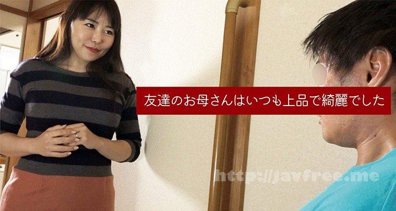 [HD][CHCH-005] 友達が不在の3日間に、友達の爆乳ママとパコリまくった動画 - image CHCH-005-3 on https://javfree.me