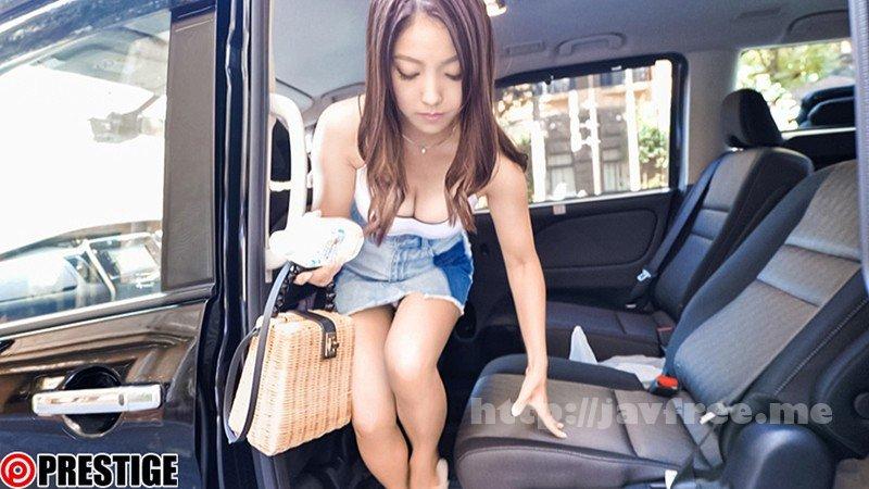 [HD][CHN-195] 新・素人娘、お貸しします。 94 百瀬アイリ(エステティシャン)22歳。 - image CHN-195-2 on https://javfree.me