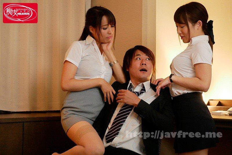 [HD][CJOD-226] 出張先のビジネスホテルで女上司2人とまさかの相部屋W杭打ち騎乗位で朝まで中出しされるボク…。 真木今日子 倉多まお - image CJOD-226-5 on https://javfree.me