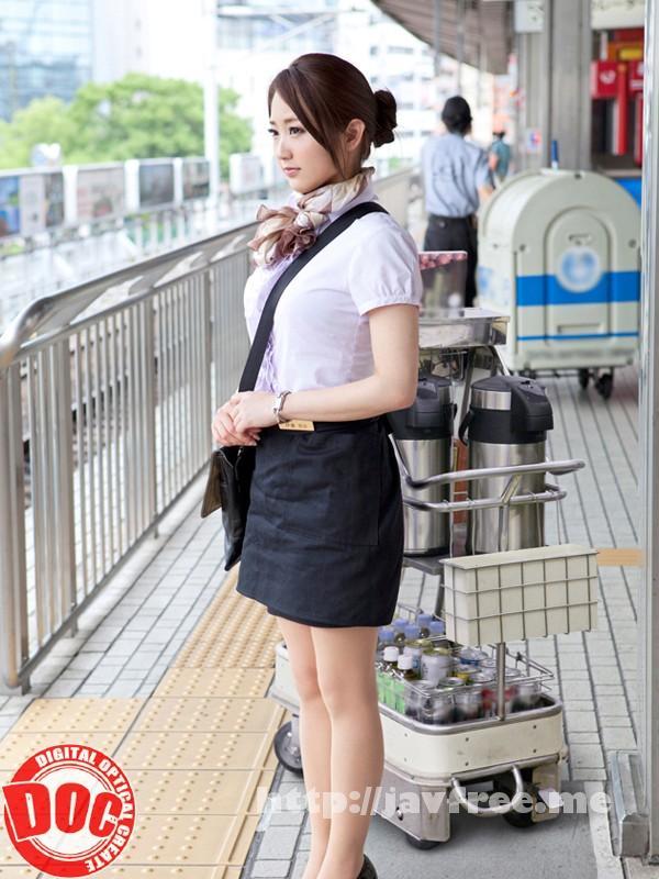 [CKK 004] 続・噂の美人車内販売員。 04 CKK