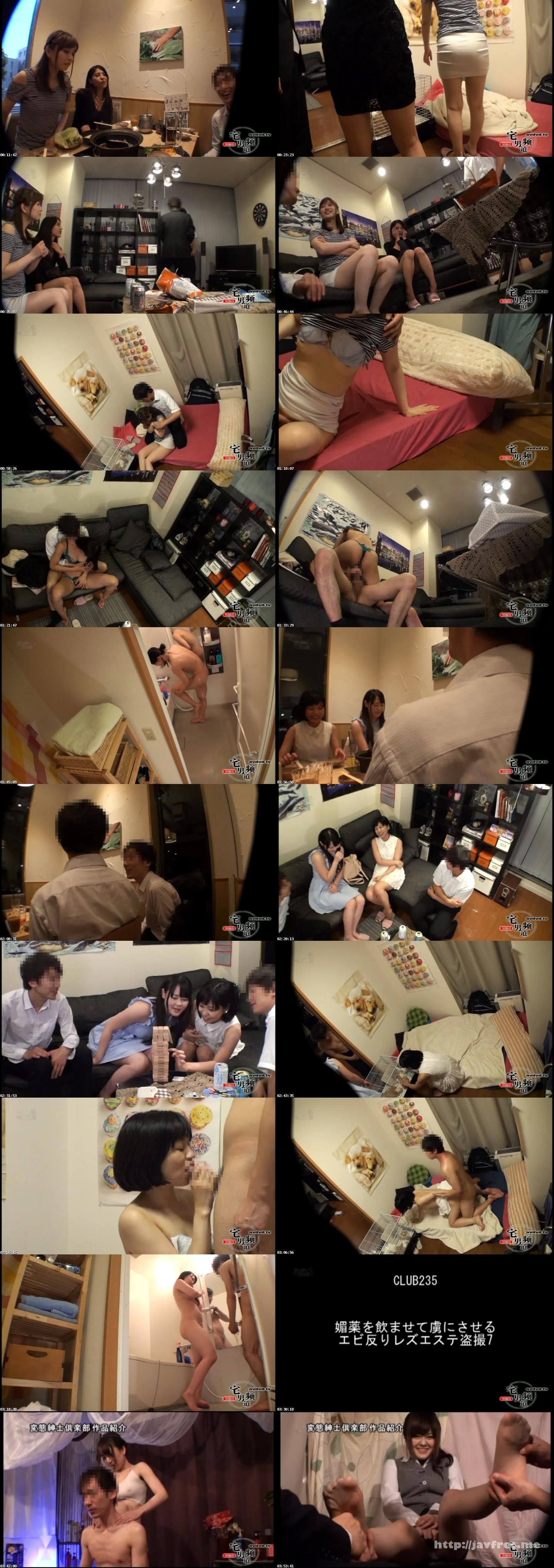 [CLUB-240] 相席居酒屋でナンパした仲良し2人組をお持ち帰り。コソコソHしていると隣の部屋にいるガードの堅い女友達はヤラせてくれるか 其の伍 - image CLUB-240 on https://javfree.me
