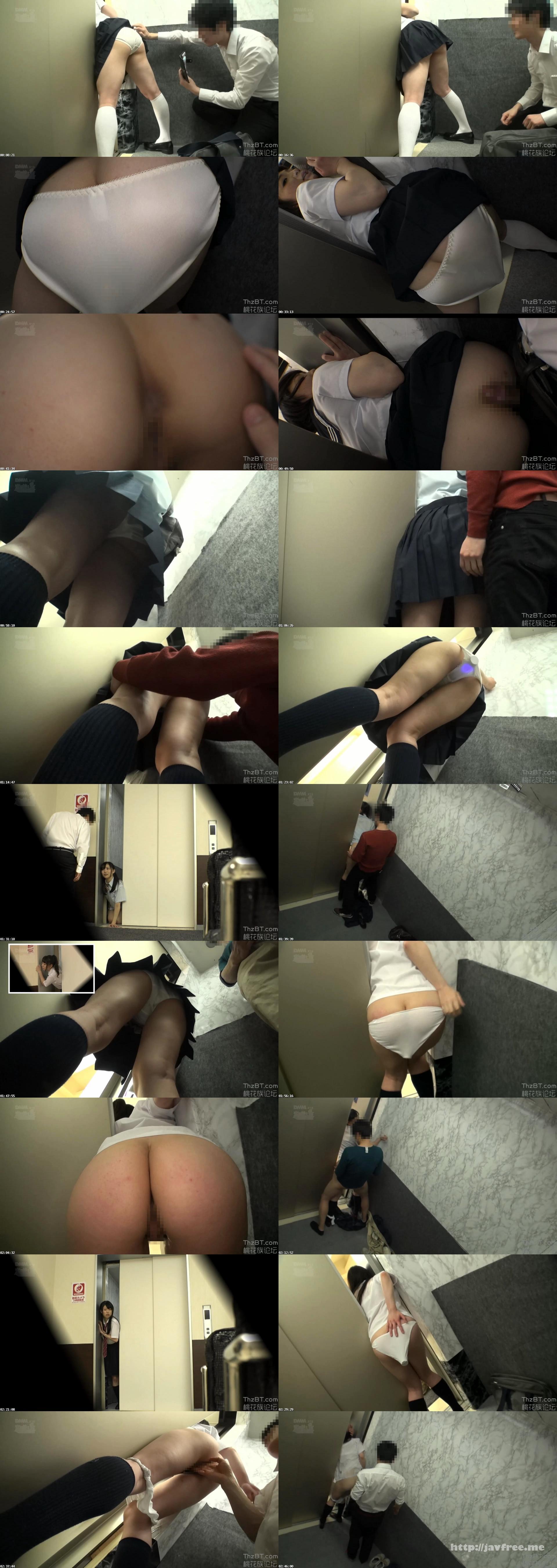 [CLUB-309] リモコン操作できるように改造したエレベーターで女子校生を挟み抜け出せなくさせ、固定バイブで放置してアクメ痴漢レ●プ - image CLUB-309 on https://javfree.me