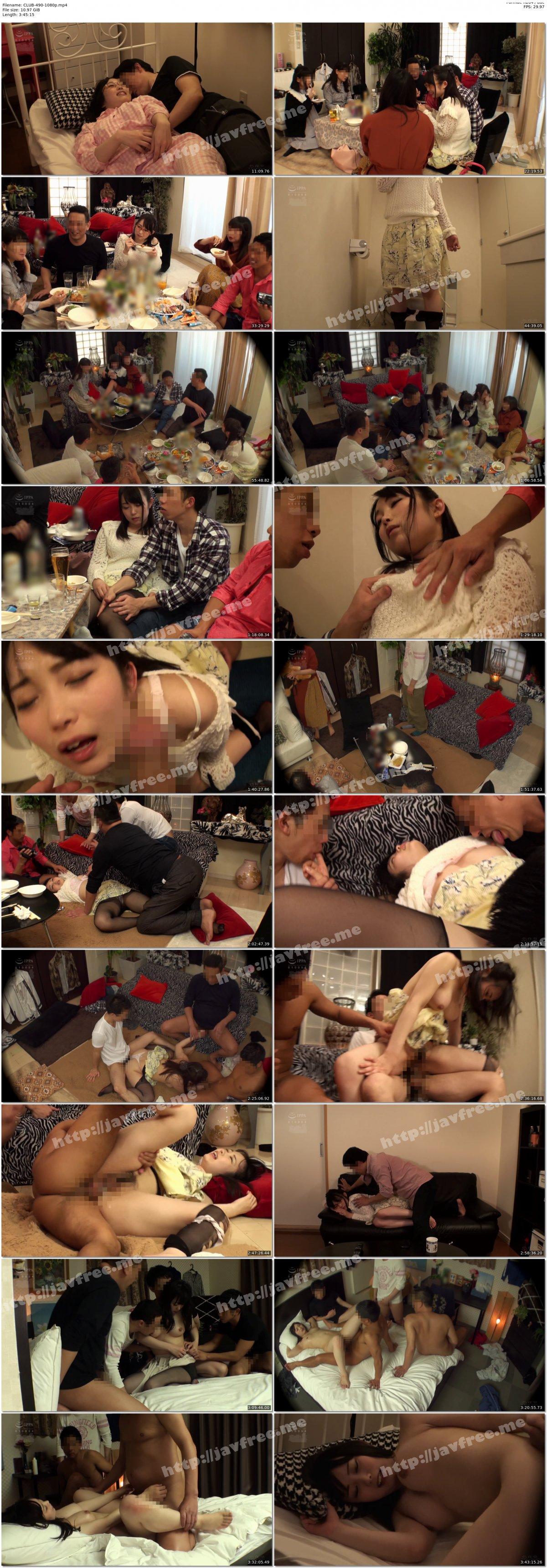 [HD][CLUB-490] 寿退社する妻の送別会ビデオ 僕の愛しい嫁さんが酒に呑まれ会社の上司や同僚に寝取られました。其の13 - image CLUB-490-1080p on https://javfree.me