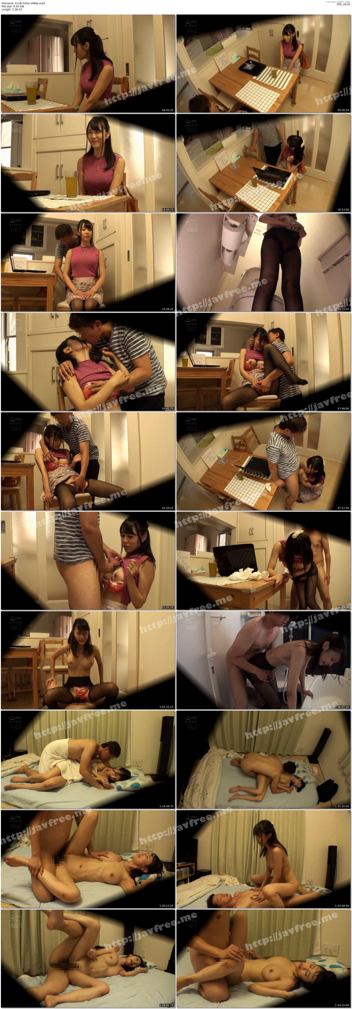 [HD][CLUB-525] 完全盗撮 同じアパートに住む美人妻2人と仲良くなって部屋に連れ込んでめちゃくちゃセックスした件。其の29 - image CLUB-525a-1080p on https://javfree.me