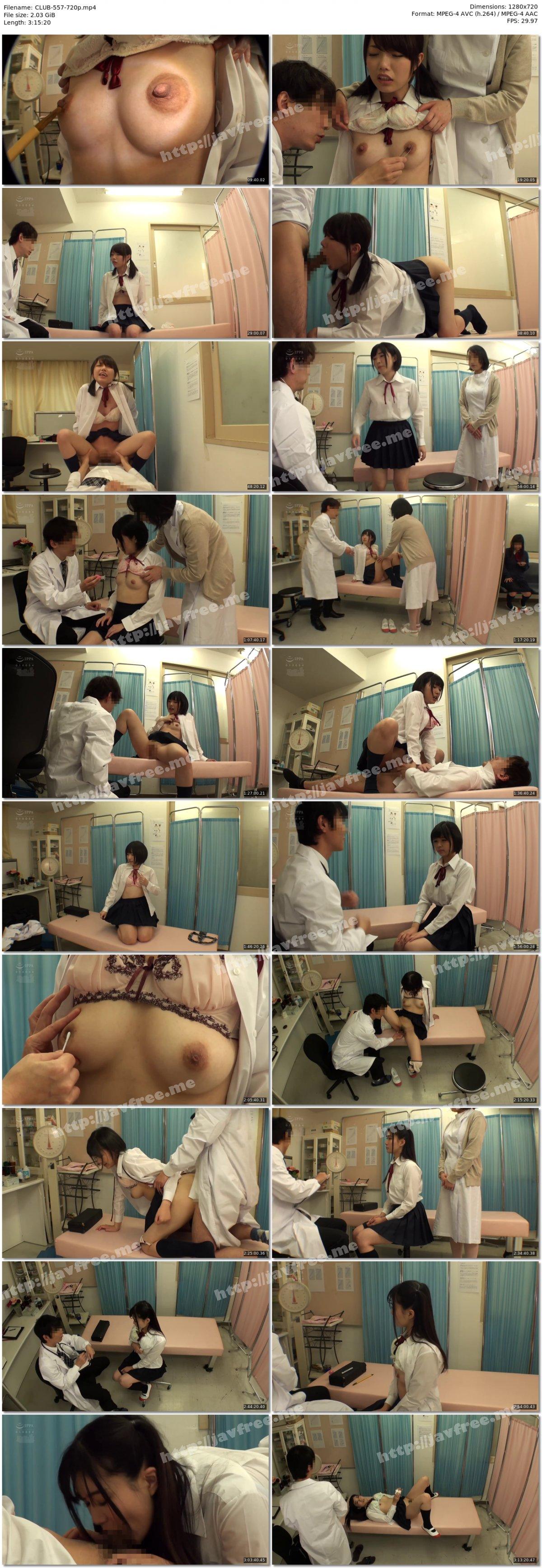[HD][CLUB-557] 制服女子ばかりを狙う悪徳医師の乳首こねくり健康診断4 - image CLUB-557-720p on https://javfree.me