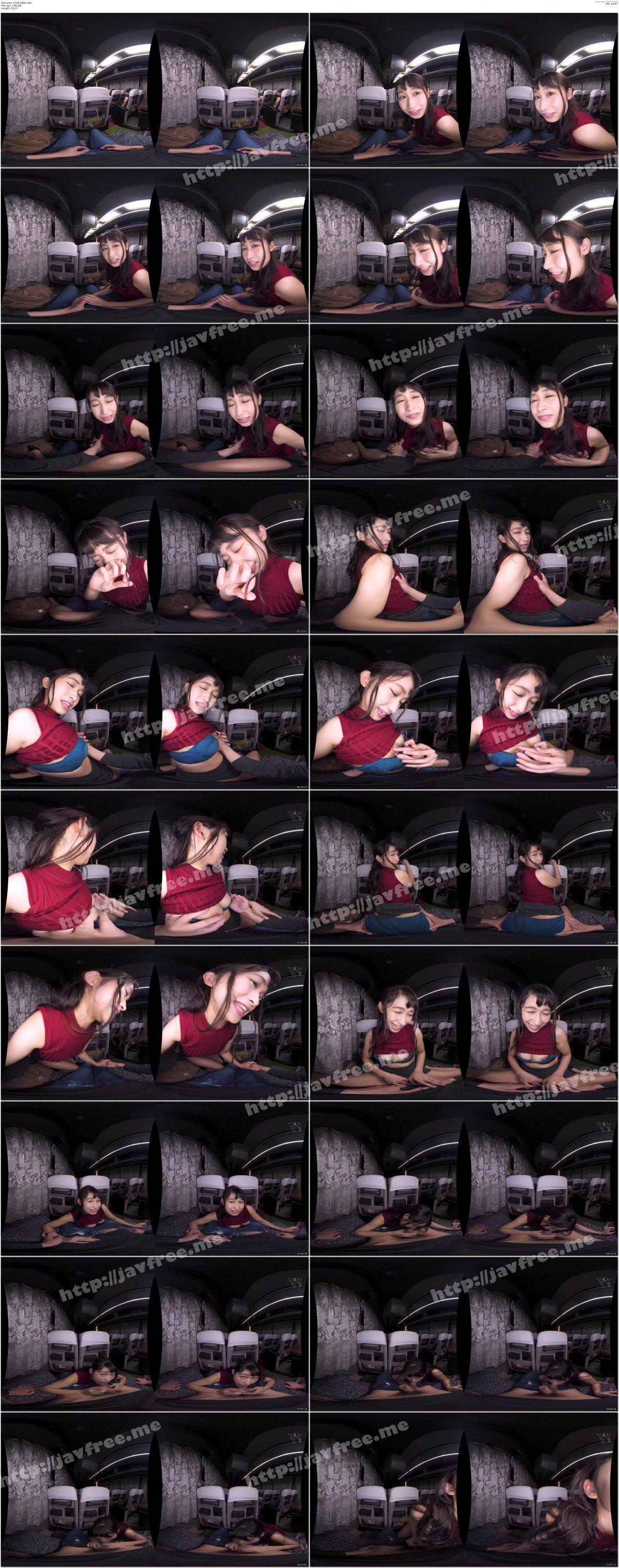 [CLVR-040] 【VR】VR長尺 夜行バスで乗り合わせた女性がカラダをすり寄せ誘惑。バレないように耳元で囁かなれがらHしたら、 それに気づいた別の乗客からも誘惑されSEXしてしまいました。静岡~新宿編【現行最高画質】