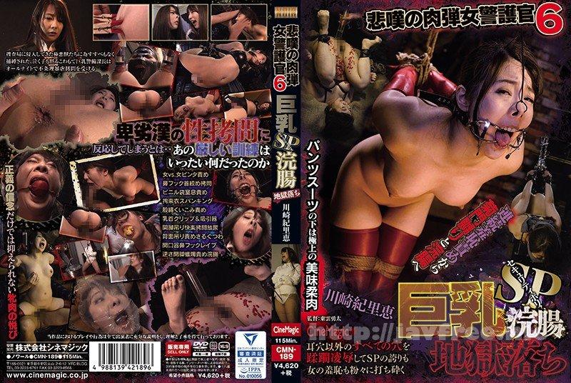 [HD][MEAT-007] 肉感イズム 春菜はな - image CMN-189 on http://javcc.com