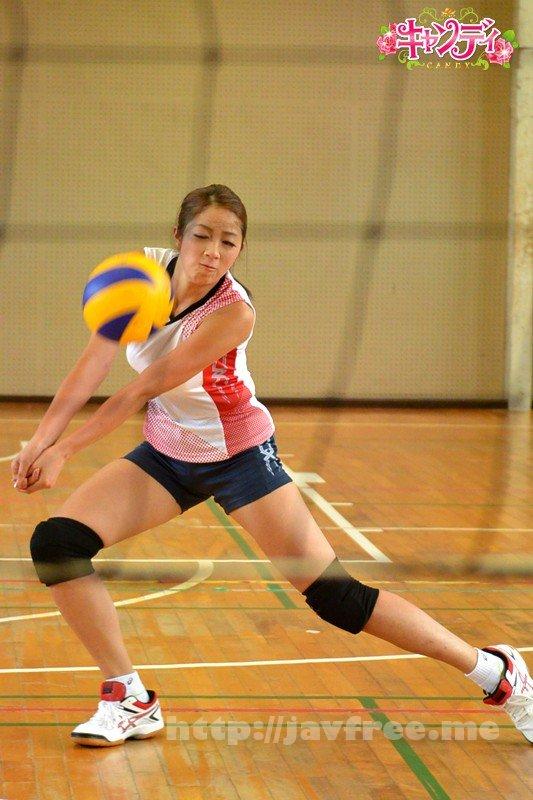 [CND 116] 身長178cm 国体出場現役女子大生バレーボール選手 AVデビュー 希望れいな 希望れいな CND