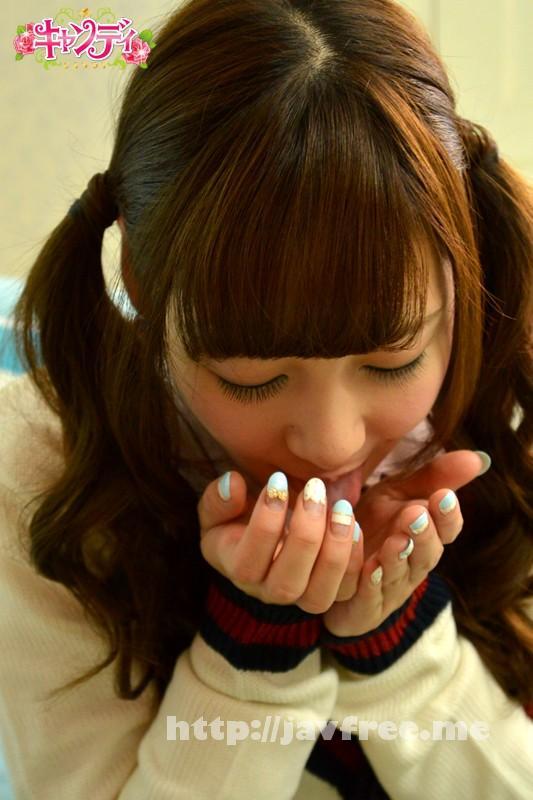 [CND-124] 本当は感じているくせに… 絶・対・美・少・女 AV Debut!! 内村風花 - image CND-124-3 on https://javfree.me