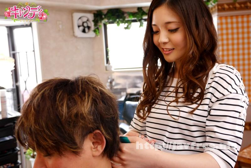 [CND-142] 原宿で働く現役巨乳美容師さんAVデビュー 如月めい - image CND-142-3 on https://javfree.me