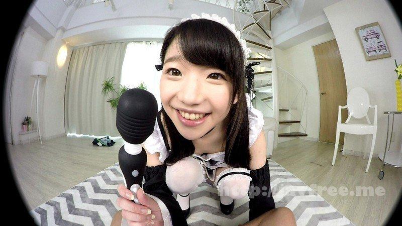 [CRVR-060] 【VR】姫川ゆうな かわいいメイドと中出しセックス!ボクのことを好き過ぎるご奉仕メイドとのなんともうらやましい日常。 - image CRVR-060-7 on https://javfree.me