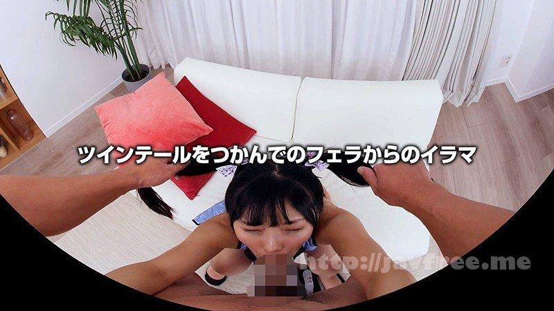 [CRVR-221] 【VR】久留木玲 超絶妙アングル!この魔法女子とこれからSEXします!セックスで女子と同時イキしてみたい?あなたの願望…玲が華麗に叶えます!チャイナ服姿の美少女系魔法使いと潮吹き痙攣中出しエッチ! - image CRVR-221-8 on https://javfree.me