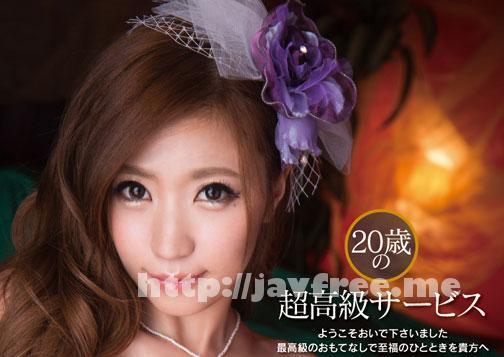 [CWP 110] キャットウォーク ポイズン 110 20歳の超高級サービス : 井上英李 井上英李 Eri Inoue CWP