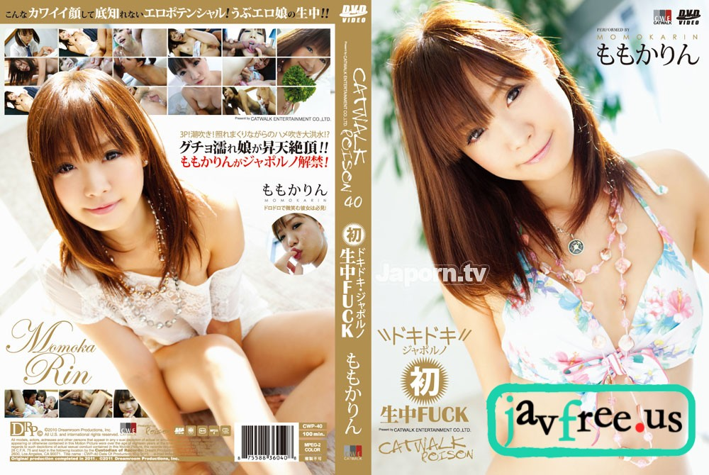 [CWP-40] CATWALK POISON 40 : Momoka Rin - image CWP-40 on https://javfree.me