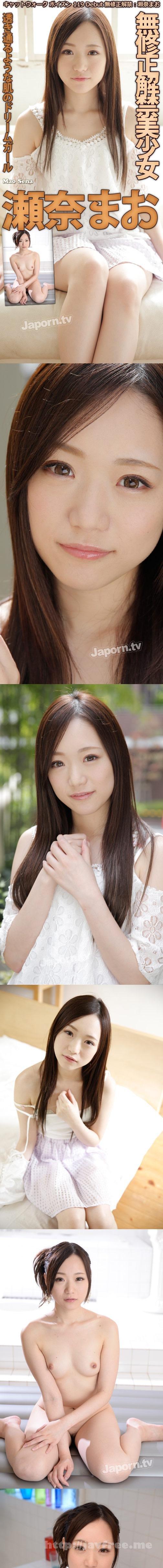 [CWPBD-11][CWP-11] CATWALK POISON 11 : Yuki Mizuho (Miyu Kousaka) - image CWPBD-11_1 on https://javfree.me