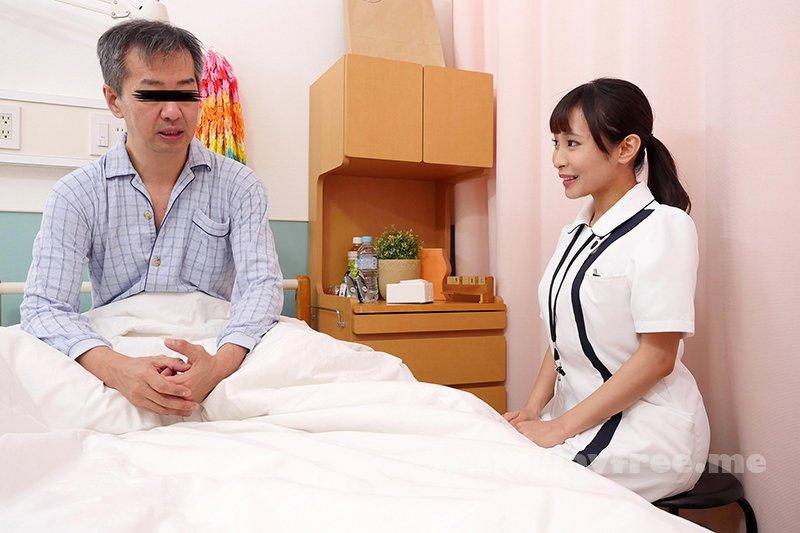 [HD][DANDAN-002] お願いされたら断れない!献身的なパイズリ狭射で性処理してくれるHカップ看護師 逢見さん - image DANDAN-002-3 on https://javfree.me