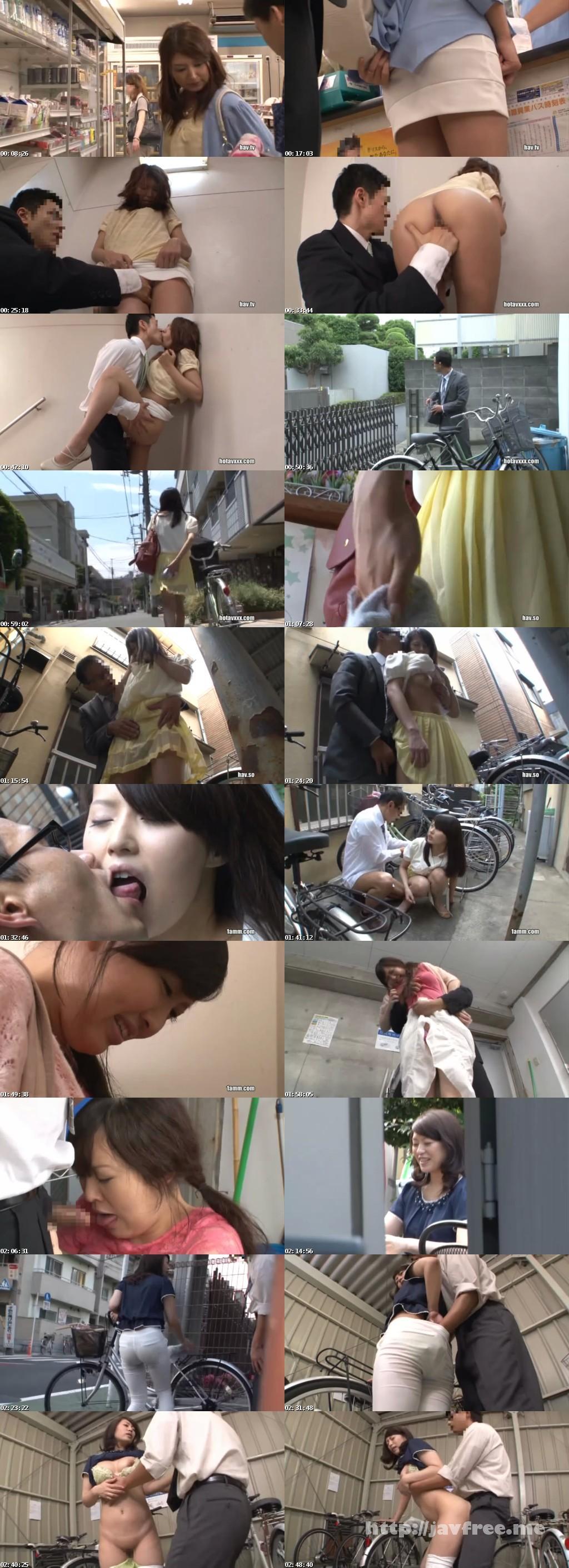 [DANDY 349] 「『サドルに穴を空けて水を入れたのは誰…』ママチャリで移動中の恥ずかしい濡れ尻を見られた専業主婦はヤられても拒めない」 VOL.1 DANDY