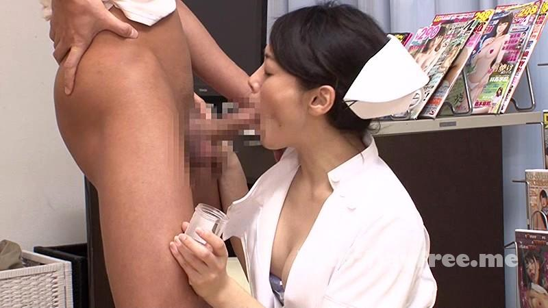 [DANDY-466] 「採精室でイケメン患者と2人きり!不意打ち射精に驚き精子を採取出来なかった熟年看護師が謝りながら2発目の精液検査を手伝ってくれた」VOL.2 - image DANDY-466-11 on https://javfree.me
