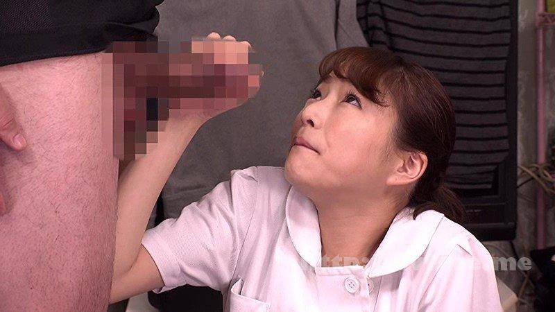 [DANDY-587] 「『あぁ~止まらない!今日はなんでこんなに尿意があるの?』利尿剤を飲まされた美人マッサージ師のお漏らしで濡れたピタパン尻を見て勃起したら申し訳なさそうにヤってくれた」VOL.1