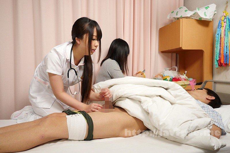 [HD][DANDY-645] 「看護師さんに惚れられ過ぎて彼女がそばにいるのにコソコソ誘惑(胸チラ/尻見せ/超密着)されてヤられた」VOL.1 - image DANDY-645-4 on https://javfree.me