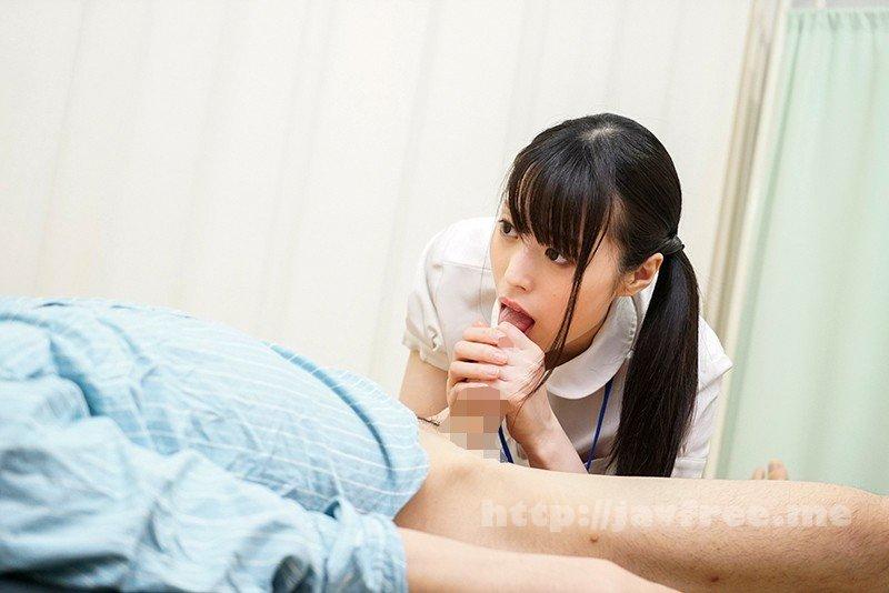 [HD][DANDY-672] ミスばかりする新人ロリ看護師にダメもとでフェラをお願いしたら意外にOKだった - image DANDY-672-15 on https://javfree.me