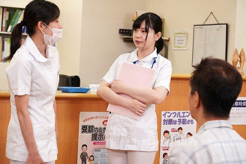 [HD][DANDY-672] ミスばかりする新人ロリ看護師にダメもとでフェラをお願いしたら意外にOKだった - image DANDY-672-3 on https://javfree.me