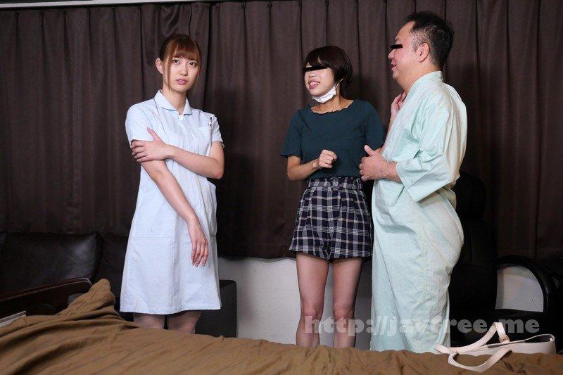 [DANDY-685] 宿泊ドックの数日間に看護師をする彼女の親友とセックスしまくった VOL.2 美谷朱里 - image DANDY-685-2 on https://javfree.me