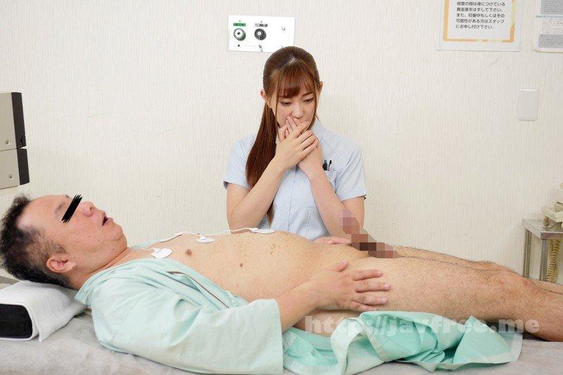 [DANDY-685] 宿泊ドックの数日間に看護師をする彼女の親友とセックスしまくった VOL.2 美谷朱里 - image DANDY-685-3 on https://javfree.me