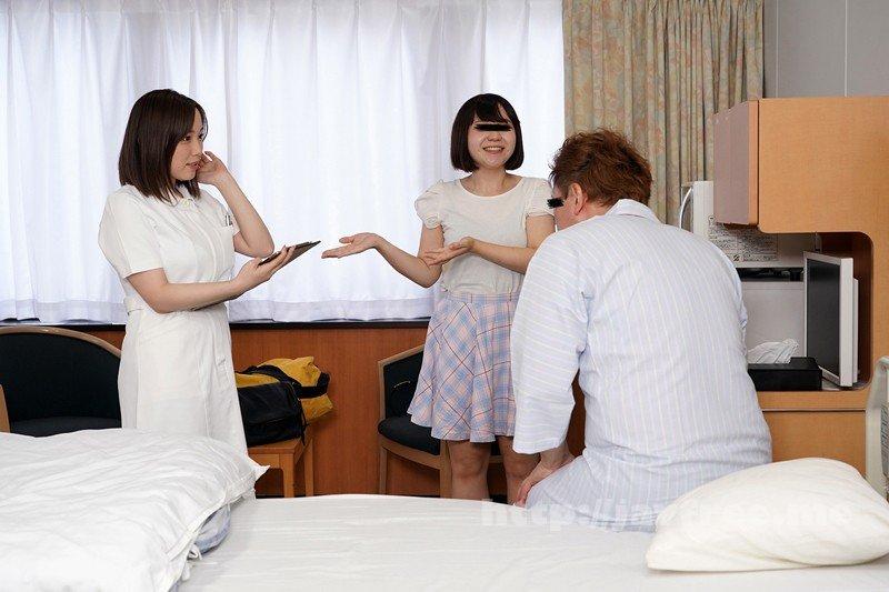 [HD][DANDY-734] 宿泊ドックの数日間に看護師をする彼女の親友とセックスしまくったVOL.3 田中ねね - image DANDY-734-1 on https://javfree.me