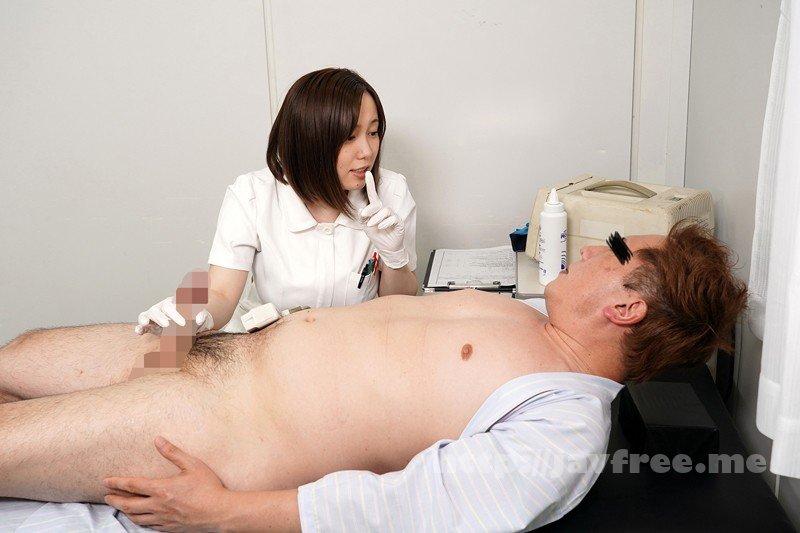[HD][DANDY-734] 宿泊ドックの数日間に看護師をする彼女の親友とセックスしまくったVOL.3 田中ねね - image DANDY-734-6 on https://javfree.me