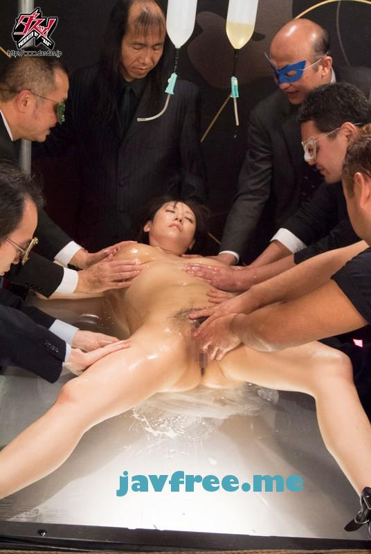 [DASD-217] 母乳人妻凌辱 桜木未央 - image DASD-217-4 on https://javfree.me