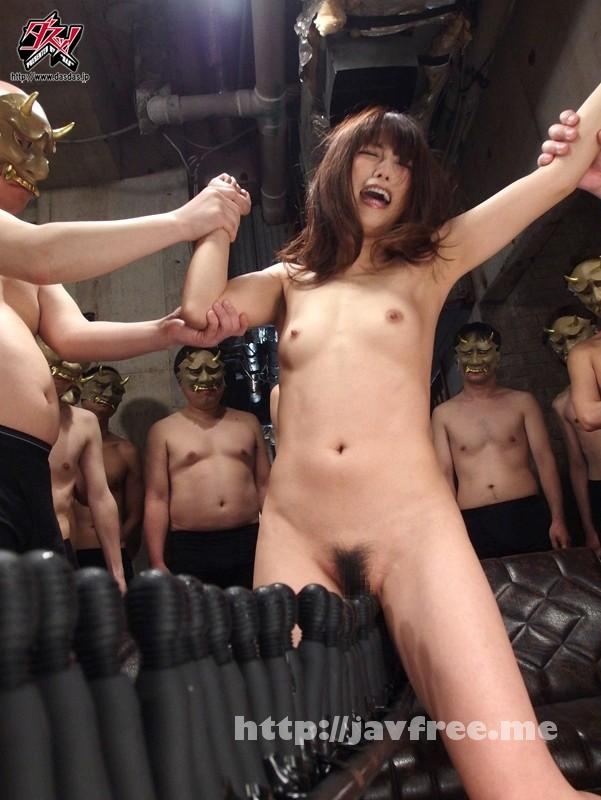 [DASD-258] 二宮沙樹を地獄に落とす! - image DASD-258-4 on https://javfree.me