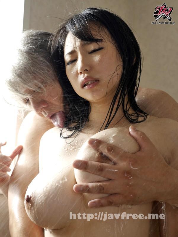 [DASD-307] 豊満巨乳すぎる彼女が俺の親父に寝取られ種付けプレスされていた 吉永あかね - image DASD-307-8 on https://javfree.me