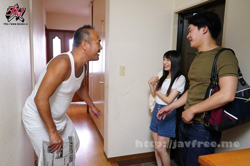 [HD][DASD-409] 華奢スレンダー美少女な彼女が俺の親父に寝取られ種付けプレスされていた。 ななせ麻衣 - image DASD-409-8 on https://javfree.me