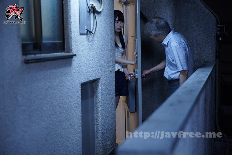 [HD][DASD-461] 隣人に俺の彼女が寝取られて。「同棲カップル疑惑の画像編」 有坂深雪