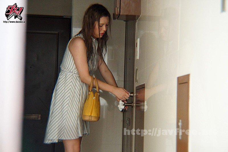 [HD][DASD-475] 隣人に犯され続け調教が終わった時、彼女は… 泉水らん - image DASD-475-9 on https://javfree.me