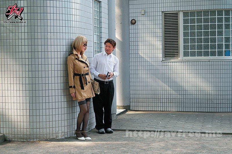 [HD][DASD-479] 童貞狩り金髪ビッチお姉さん 君島みお - image DASD-479-1 on https://javfree.me