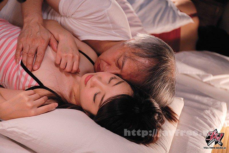 [HD][DASD-645] 近親寝取られ伯父相姦。娘を豹変させたモラルの無い巨根。 椿ゆな