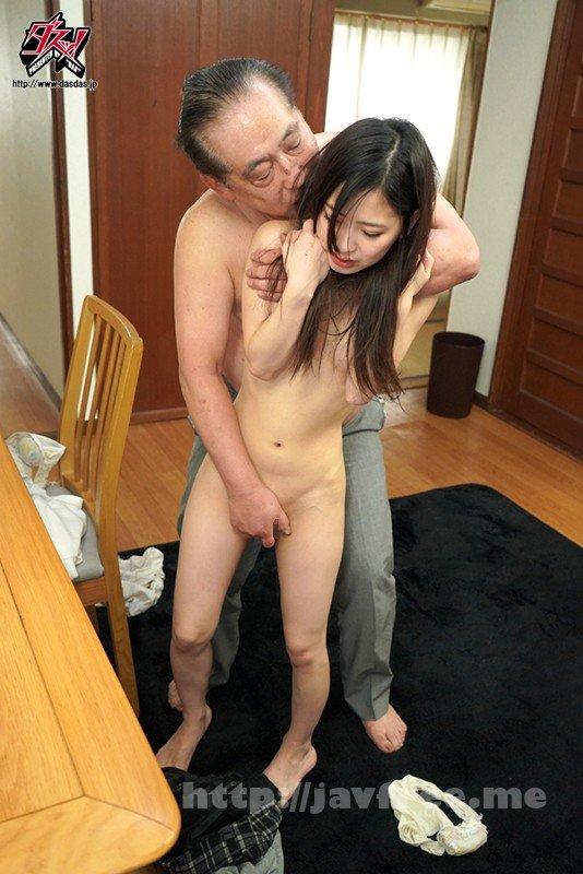 [HD][DASD-668] 隣人に俺の彼女が寝取られて。「一途な彼女が落ちた中年の絶倫性交術」 市川花音