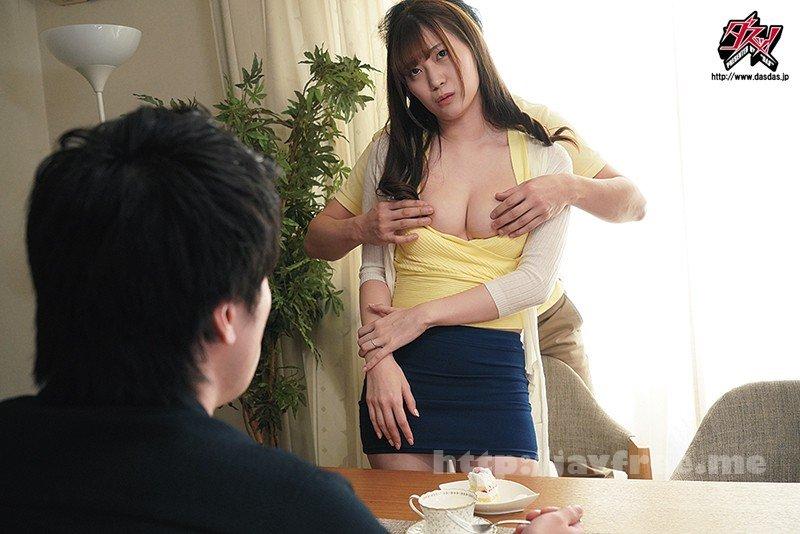 [HD][DASD-669] 催淫洗脳されたスレンダー美乳妻は嫌がりながらも淫乱ビッチになっていた 美谷朱里